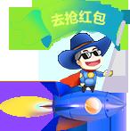 蓬江网站建设
